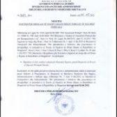 APD shpall dy vende vakante për punonjës sigurie/ 06 maj 2021