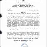 NJOFTIM/ APD shpall vendin vakant pranë Oficerit të Sigurisë Portuale/ 24 maj 2021
